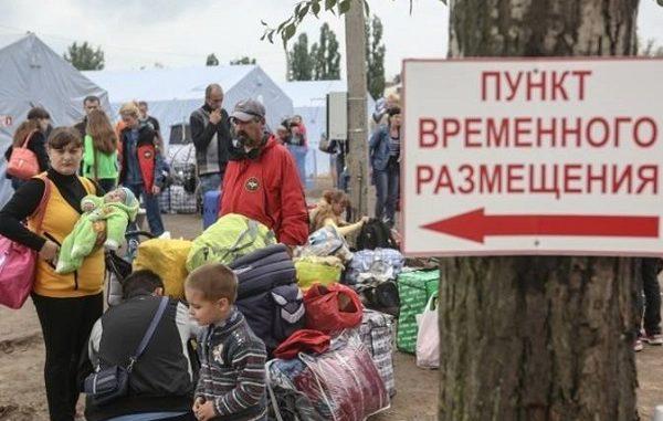 Как помочь вынужденным беженцам с Донбасса новые фото